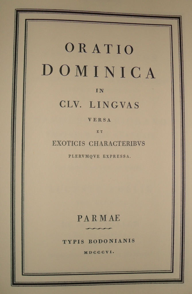 Oratio Dominica vol....