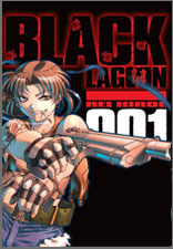 Black Lagoon, Vol. 0...