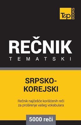 Srpsko-Korejski tematski recnik - 5000 korisnih reci