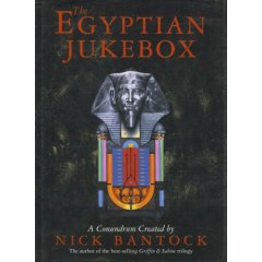 The Egyptian Jukebox