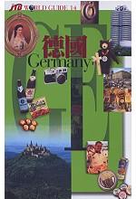 德國JTB 世界自由行