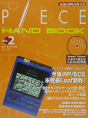 P/ECE HAND BOOK