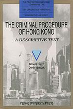 THE CRIMINAL PROCEDURE OF HONG KONG