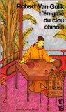 L'Enigme du clou chinois