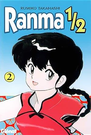 Ranma 1/2 #2