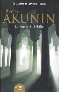La morte di Achille