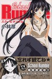 School Rumble Vol.8
