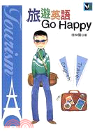 Lu you ying yu Go Happy