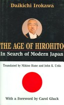 The Age of Hirohito