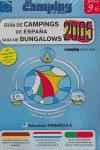 Guía de Campings de España 2005