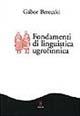 Fondamenti di linguistica ugrofinnica
