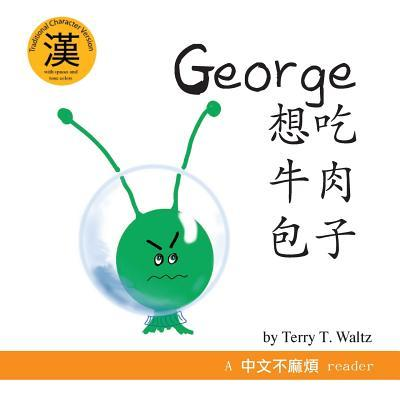 George Xiang Chi Niu...