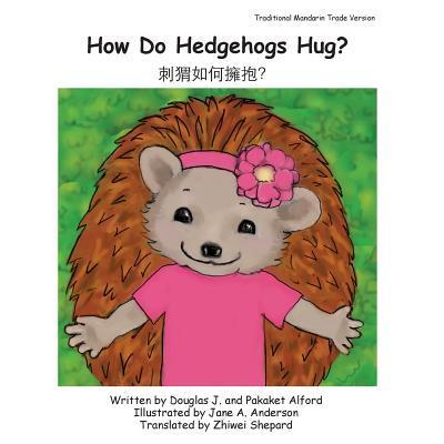 How Do Hedgehogs Hug?