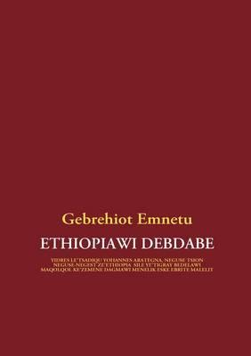 ETHIOPIAWI DEBDABE