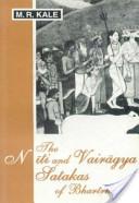 The Niti and Vairagya Satakas of Bhartrhari