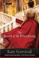 The Jewel of St. Pet...