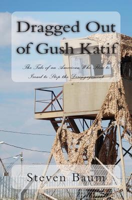 Dragged Out of Gush Katif