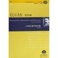 e小调大提琴协奏曲/Op.85/Concerto for violoncello and orchestra in E minor/e-moll/奥伊伦堡 CD 总谱