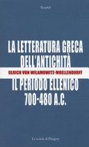 La letteratura greca dell'antichità