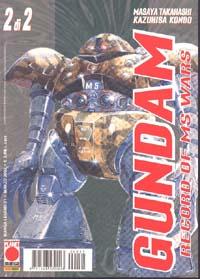 Gundam Record of MS Wars vol. 2