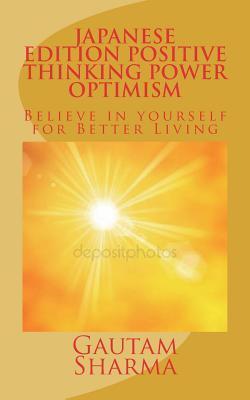 Japanese Edition Positive Thinking Power of Optimism
