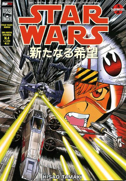 Star Wars Manga - Una nuova speranza vol.4