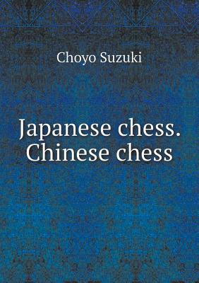 Japanese Chess. Chinese Chess
