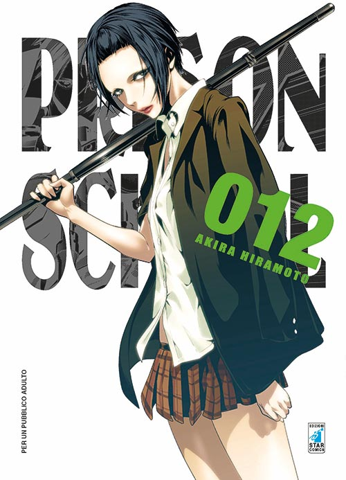 Prison School vol. 12