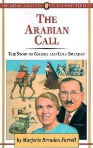 The Arabian Call