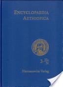 Encyclopaedia Aethiopica