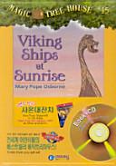 Viking Ships at Sunr...