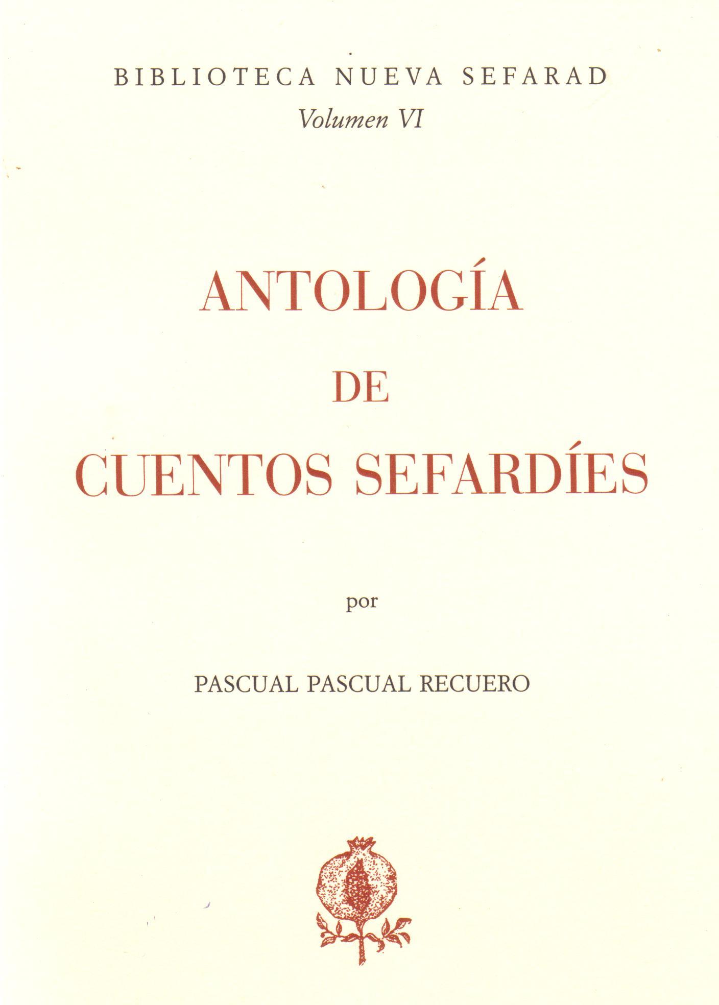 Antología de cuentos sefardíes