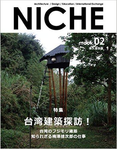 NICHE mook 02