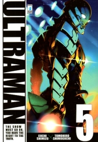 Ultraman vol. 5