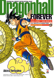 Dragon Ball Perfect Edition 36