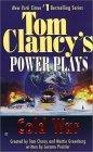Power Plays #5