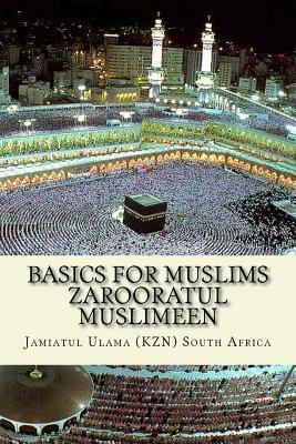 Basics for Muslims