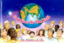 Good News to the World