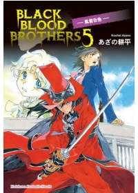 BLACK BLOOD BROTHERS 05