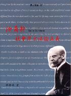 涂爾幹社會學方法論正義