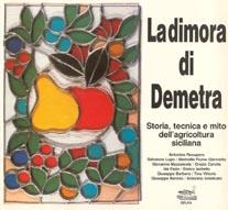 La dimora di Demetra