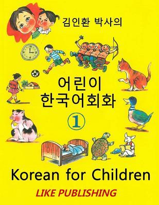 Korean for Children