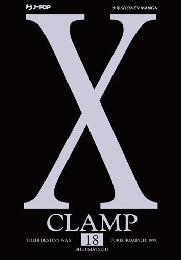 X vol. 18
