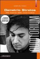 Demetrio Stratos. Alla ricerca della voce-musica.