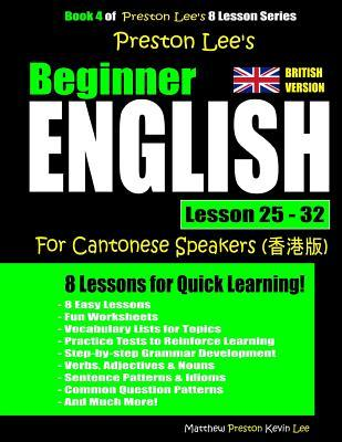 Preston Lee's Beginner English Lesson 25 - 32 For Cantonese Speakers (British)