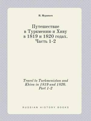 Travel to Turkmenistan and Khiva in 1819 and 1820. Part 1-2
