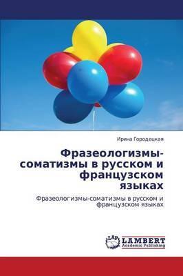 Frazeologizmy-somatizmy v russkom i frantsuzskom  yazykakh