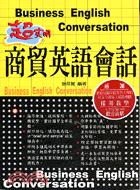 商貿英語會話Business English Conversation