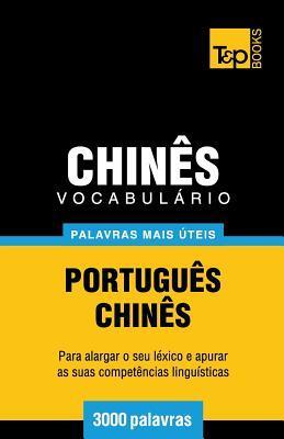 Vocabulário Português-Chinês - 3000 palavras mais úteis