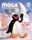 MOCA―Method Of Characters&Artists〈06〉